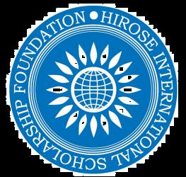 ヒロセ国際奨学財団
